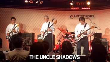 2012_7_19_uncle_shadows